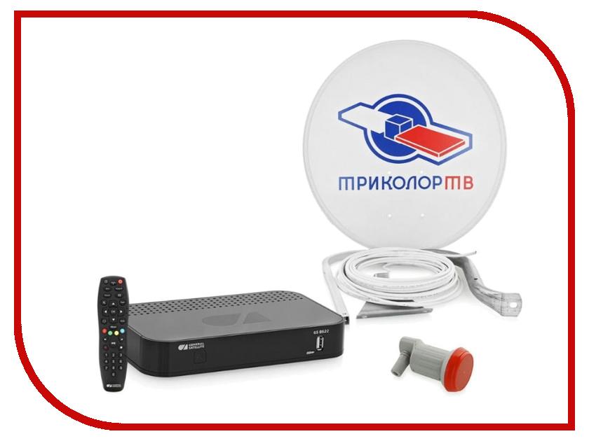 Комплект спутникового телевидения Триколор ТВ Full HD GS B522 046/91/00046291<br>