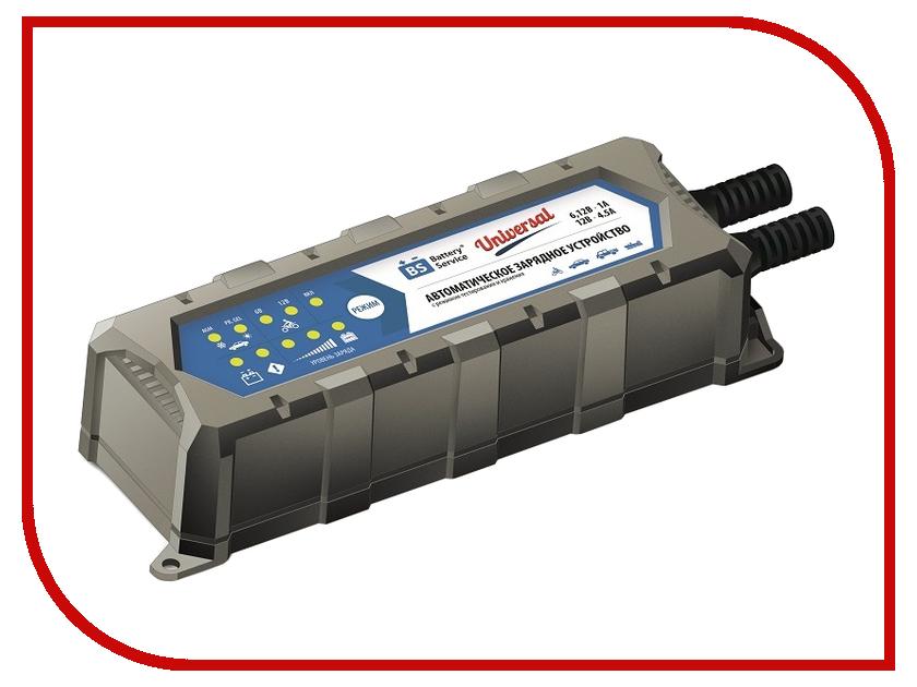 Зарядное устройство для автомобильных аккумуляторов Battery Service Universal PL-C004P