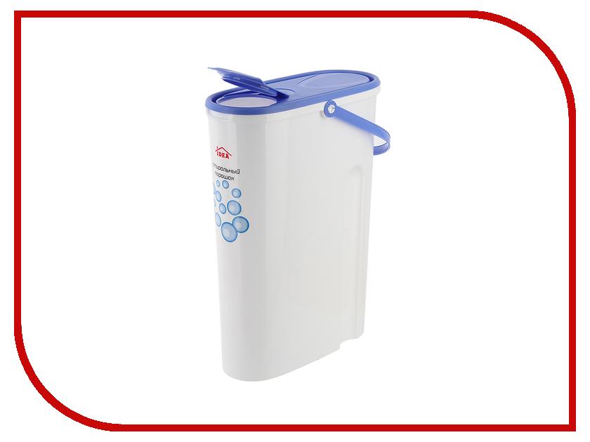 Гаджет Idea М1240 - контейнер для стирального порошка