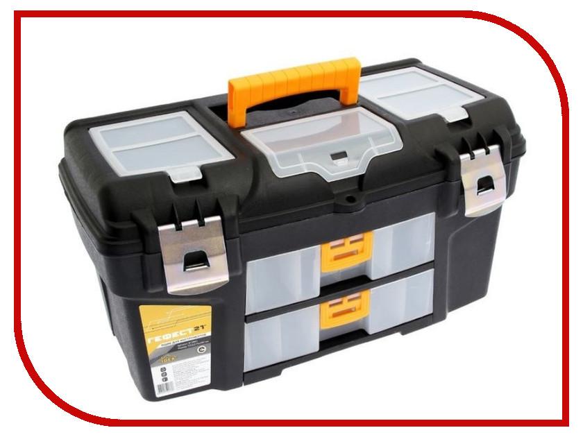 Ящик для инструментов Idea Гефест М2941<br>