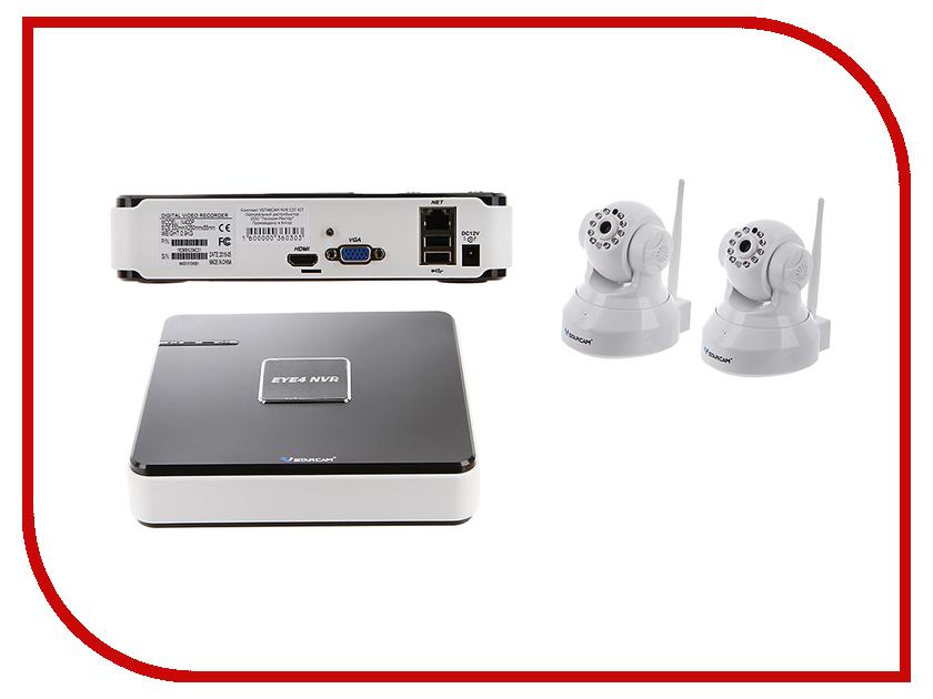 Видеонаблюдение VStarcam NVR C37 KIT