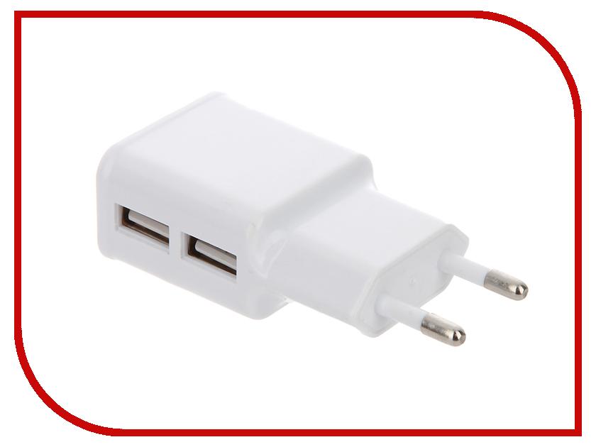 Зарядное устройство Red Line USB 5V2A Dual White<br>