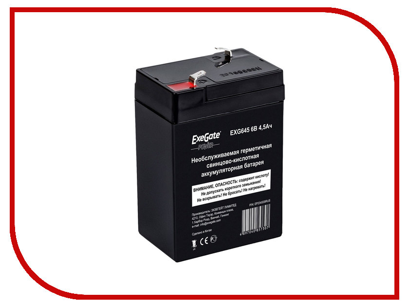 Аккумулятор для ИБП ExeGate Power EXG645 аккумулятор для ибп apc 106 apcrbc106