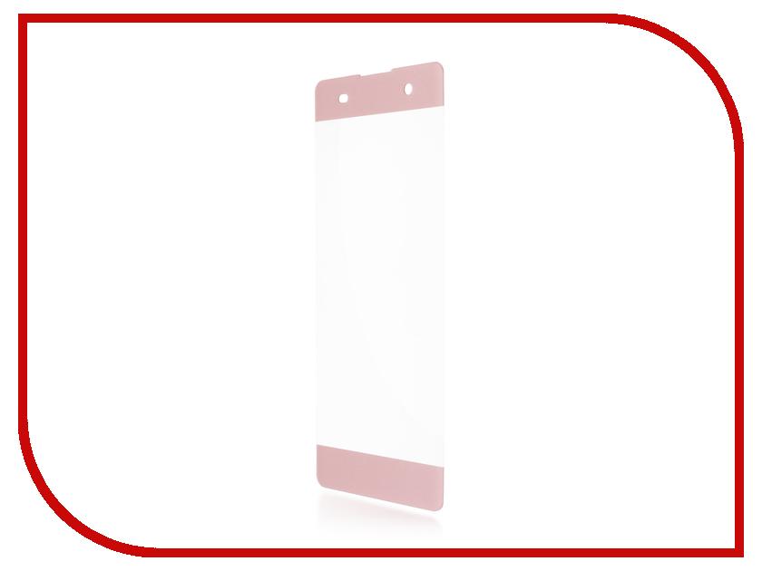 Аксессуар Защитное стекло Sony Xperia XA BROSCO 0.3mm Pink Gold XA-3D-GLASS-ROSEGOLD<br>