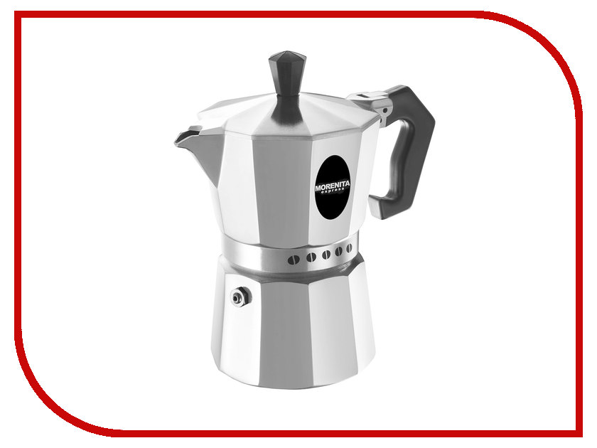 Кофеварка Bialetti Morenita на 3 порции 62 NEW