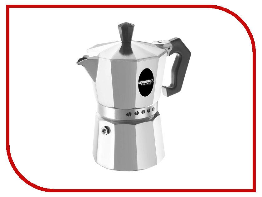 Кофеварка Bialetti Morenita на 6 порций 5973