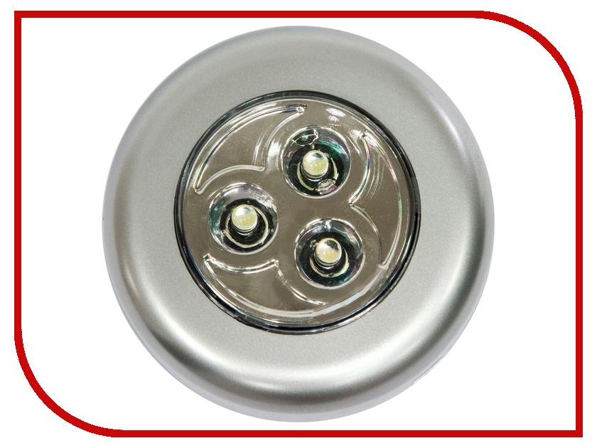 Светильник Feron FN1203 Silver 23294