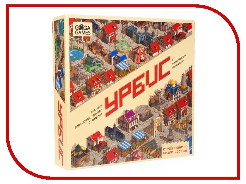 Настольная игра Gaga Games Урбис УТ-00003453<br>