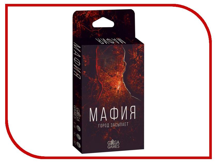 Настольная игра Gaga Games Мафия Город засыпает
