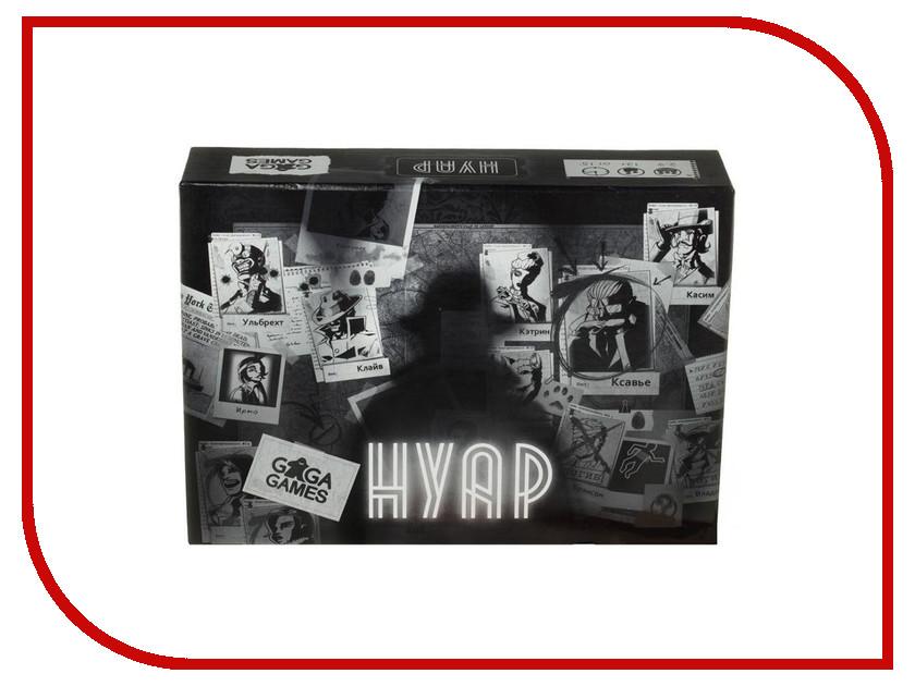Настольная игра Gaga Games Нуар УТ-00103326 цена 2017