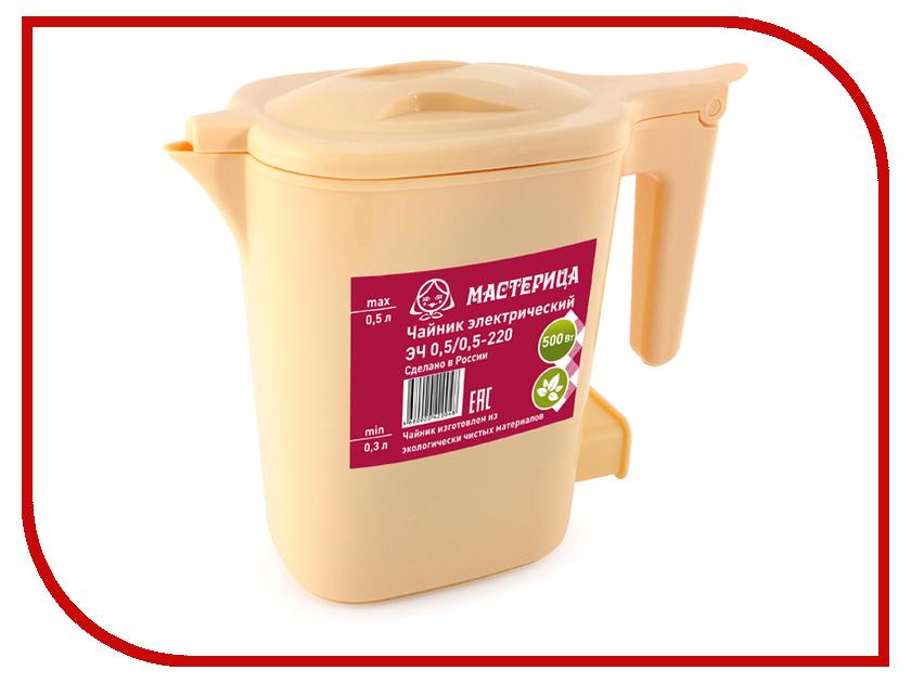 Чайник Мастерица ЭЧ 0.5/0.5-220Б Beige<br>