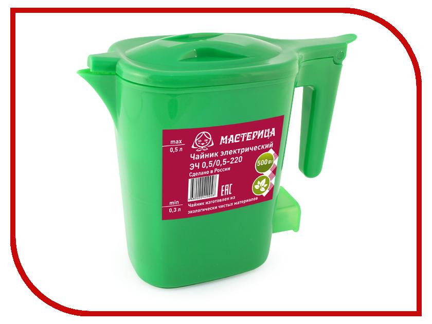 Чайник Мастерица ЭЧ 0.5/0.5-220З Green<br>