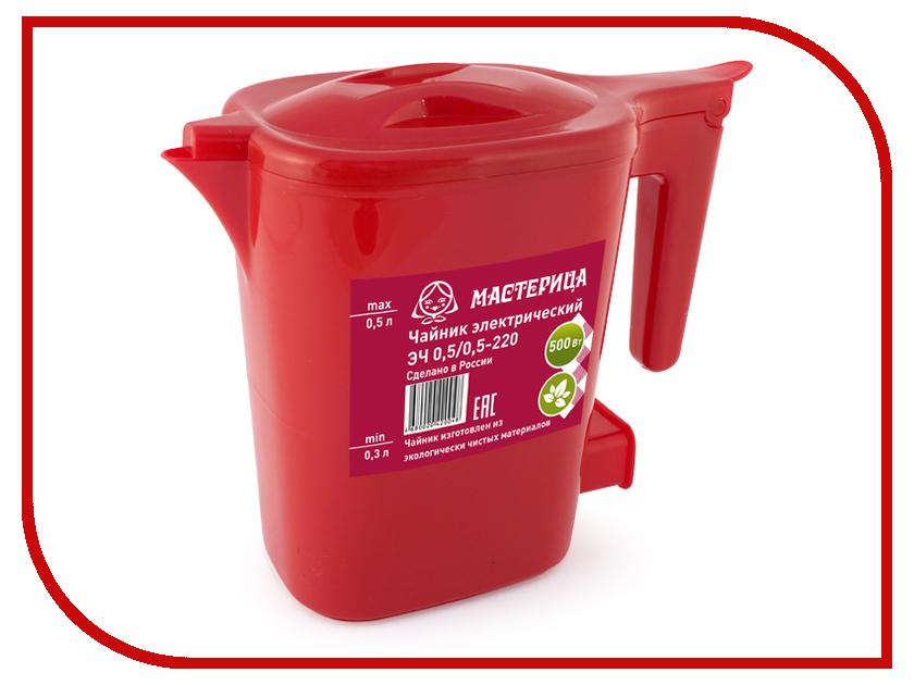 Чайник Мастерица ЭЧ 0.5/0.5-220Р Ruby<br>