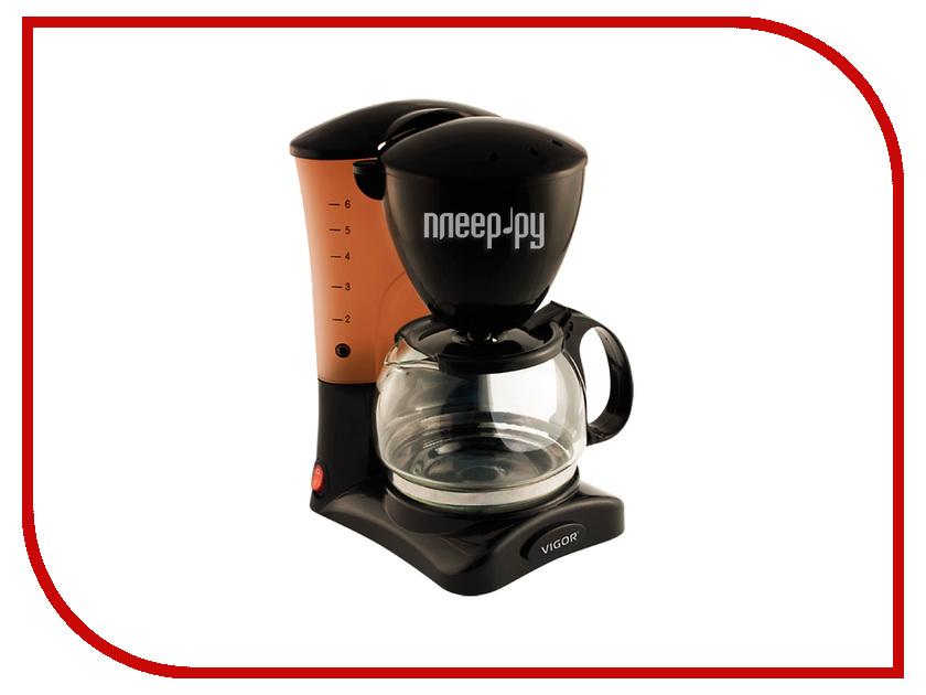 Кофеварка Vigor HX-2115