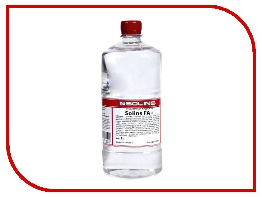 Аксессуар Solins Отмывочная жидкость FA+ 1L 11907