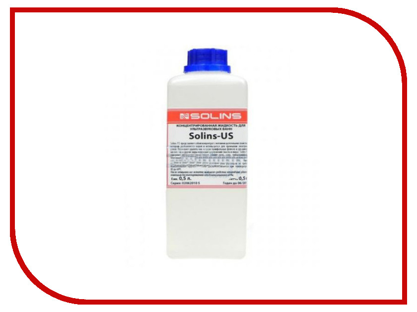 Аксессуар Solins Отмывочная жидкость US 500ml 10706