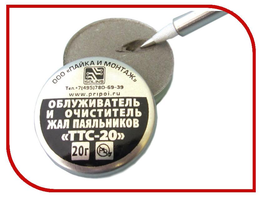 Активатор для жал паяльников ПМ ТТС-20 15509