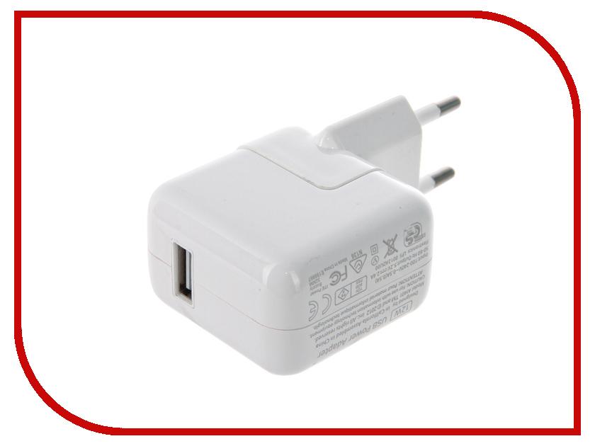 Аксессуар Rexant для iPad 2100mA зарядное устройство сетевое 18-1188-4<br>