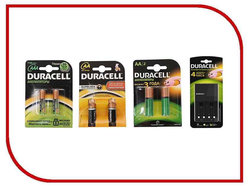 Зарядное устройство Duracell CEF 14 + Аккумуляторы AAHR6 1300 mAh 5x2шт + AAAHR03 750 mAh 5x2шт + Basic AA 10x2шт GIL-81452184<br>