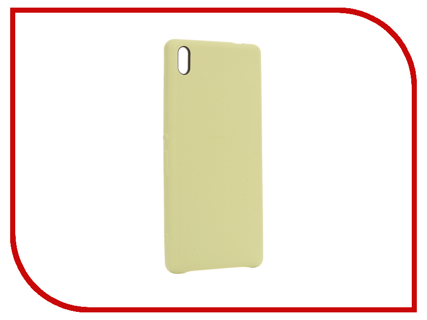 Аксессуар Чехол Sony Xperia XA Ultra Back Cover SBC34 Lime Gold<br>