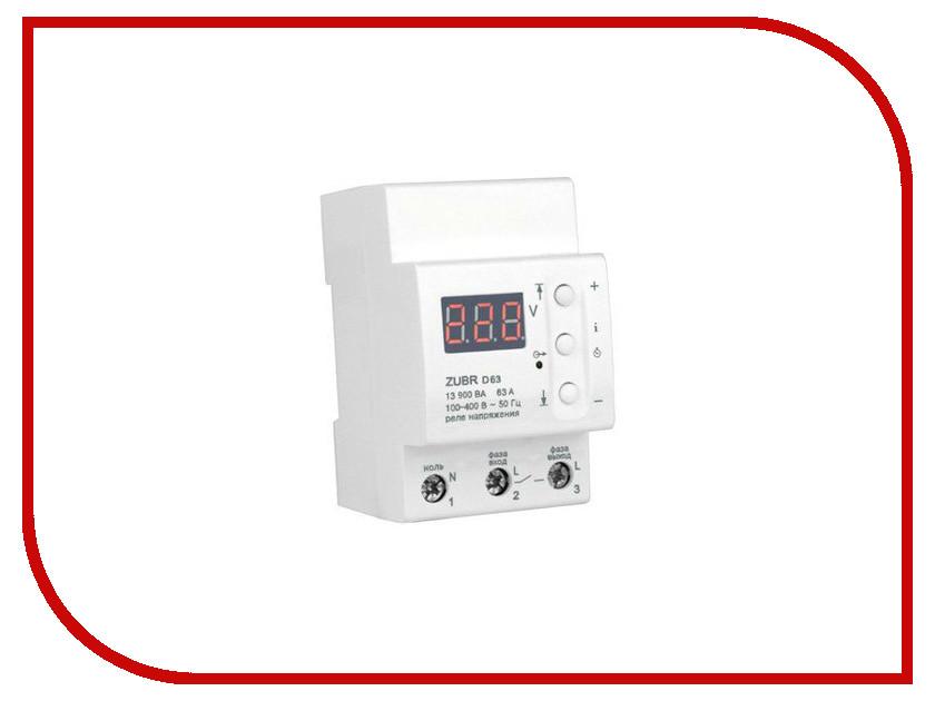 Реле контроля напряжения RBUZ / ZUBR D63 реле напряжения v protector 40a