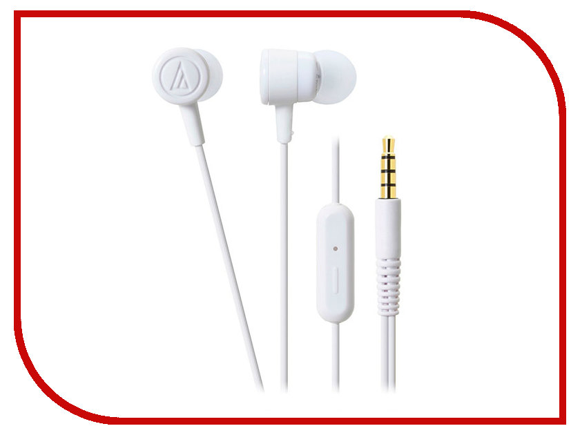 Audio-Technica ATH-CKL220iS White audio technica ath ls50is 15119537 внутриканальные наушники red