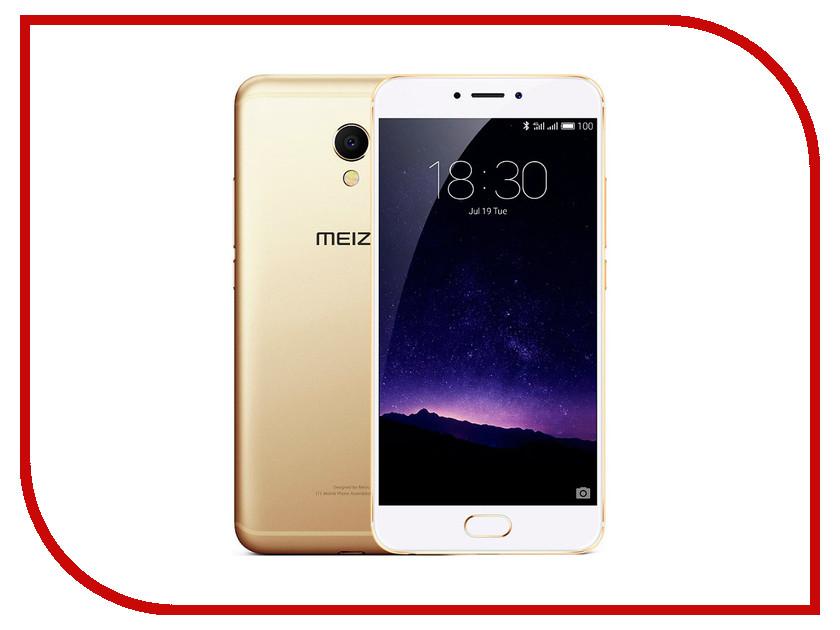 Сотовый телефон Meizu MX6 32Gb Gold<br>