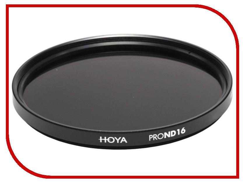 Светофильтр HOYA Pro 1D ND x16 55mm 78915