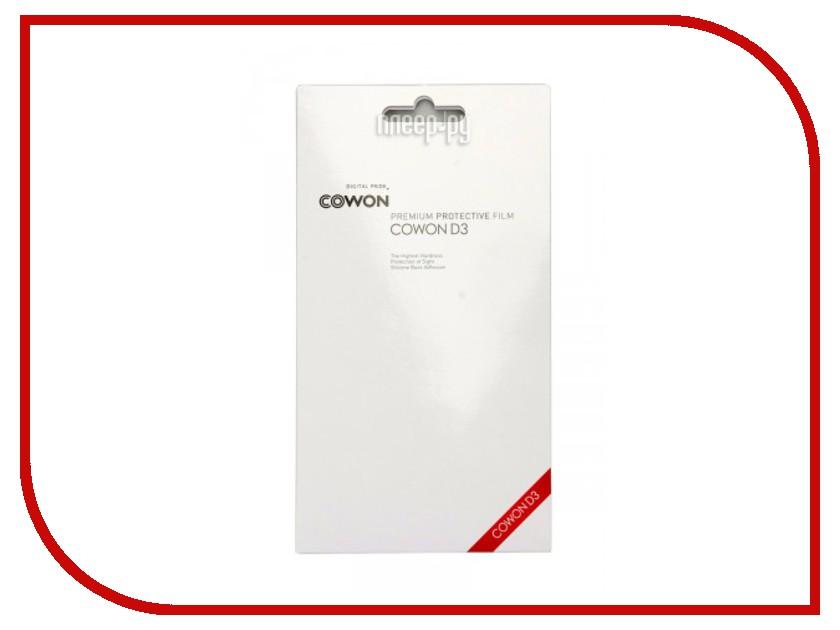 Защитная пленка на корпус for Cowon iAudio D3 (Premium) наушники cowon em1
