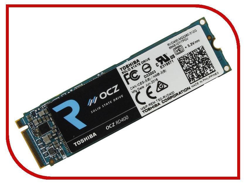 Жесткий диск 512Gb - OCZ RD400 RVD400-M22280-512G