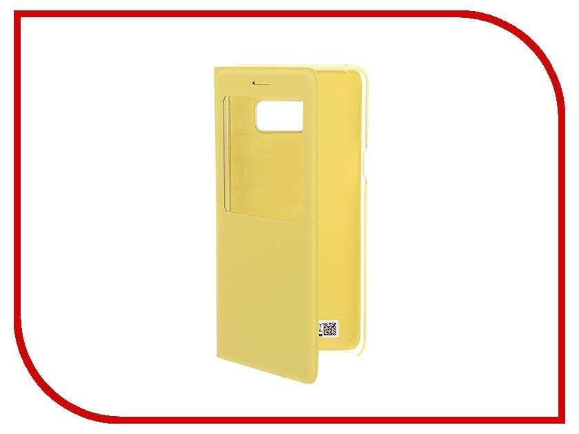 Аксессуар Чехол Samsung Galaxy Note 7 N930 S View Standing Cover Yellow EF-CN930PYEGRU<br>
