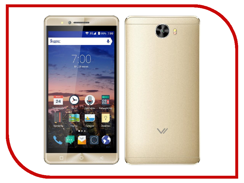 Сотовый телефон Vertex Impress Open Gold<br>