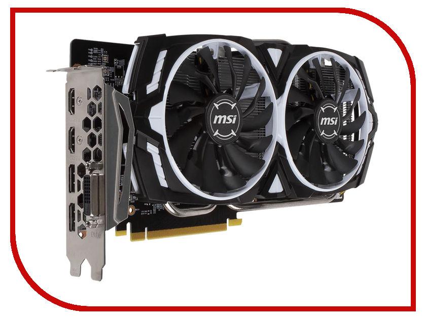 все цены на Видеокарта MSI GeForce GTX 1060 1544Mhz PCI-E 3.0 6144Mb 8000Mhz 192 bit DVI HDMI HDCP ARMOR OC GTX 1060 ARMOR 6G OC / GTX 1060 ARMOR 6G OCV1