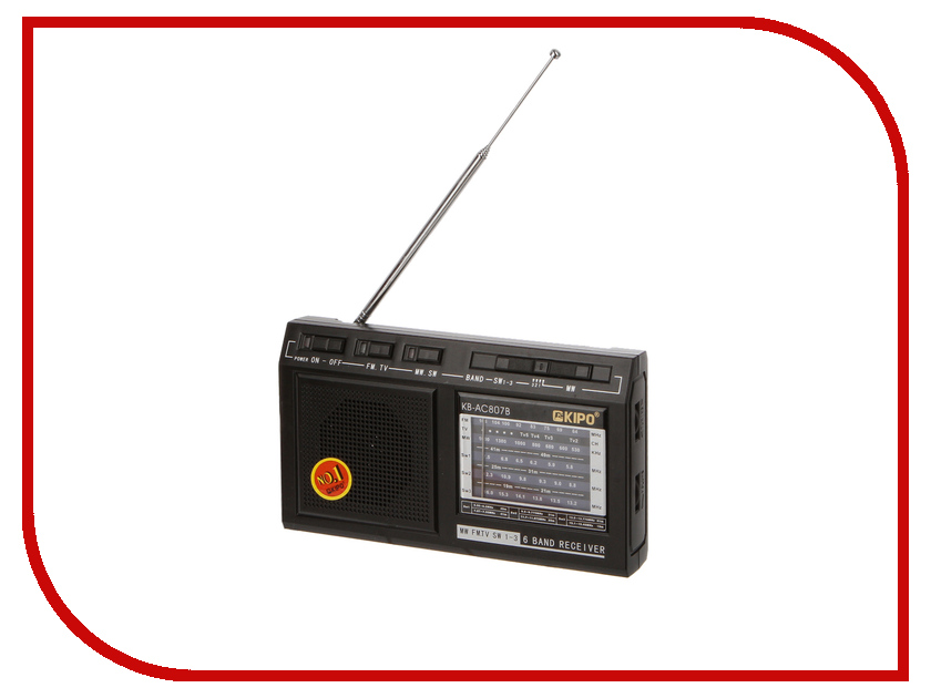 Радиоприемник Kipo KB-AC807B<br>