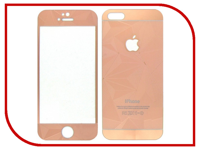 Аксессуар Защитное стекло Krutoff Front &amp; Back для iPhone 5/5S 3D Rose Gold 21658<br>