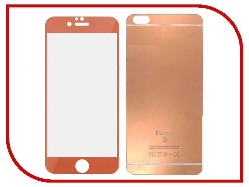 Аксессуар Защитное стекло Krutoff Front &amp; Back для iPhone 5/5S Frosted Rose Gold 21645<br>