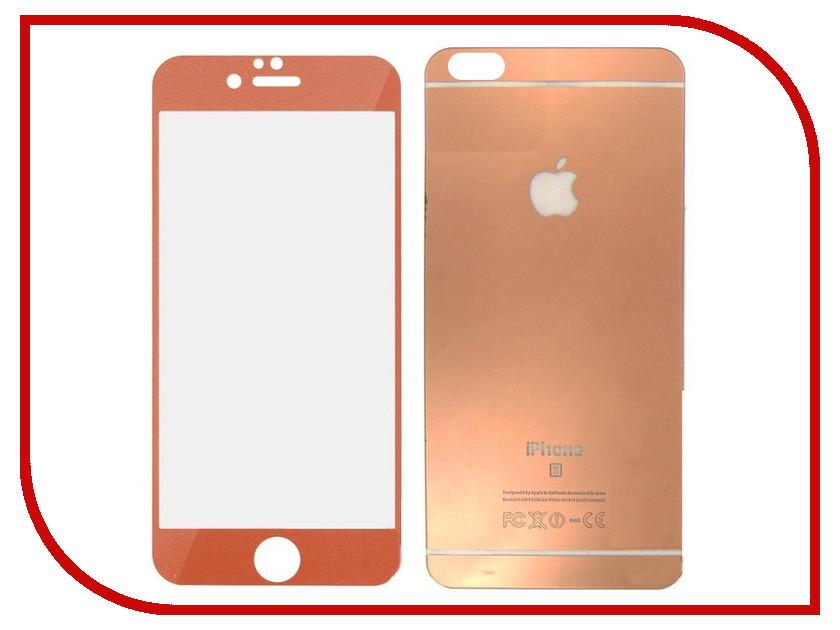 Аксессуар Защитное стекло Krutoff Front &amp; Back для iPhone 5/5S Frosted Gold 21644<br>