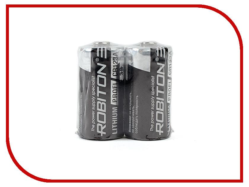 Батарейка CR123A - Robiton Profi R-CR123A-SR2 (2штуки)13686, цена и фото
