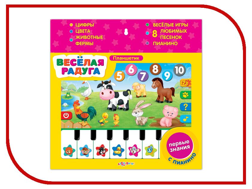 Игрушка Азбукварик Планшетик Веселая радуга 4630014080581<br>