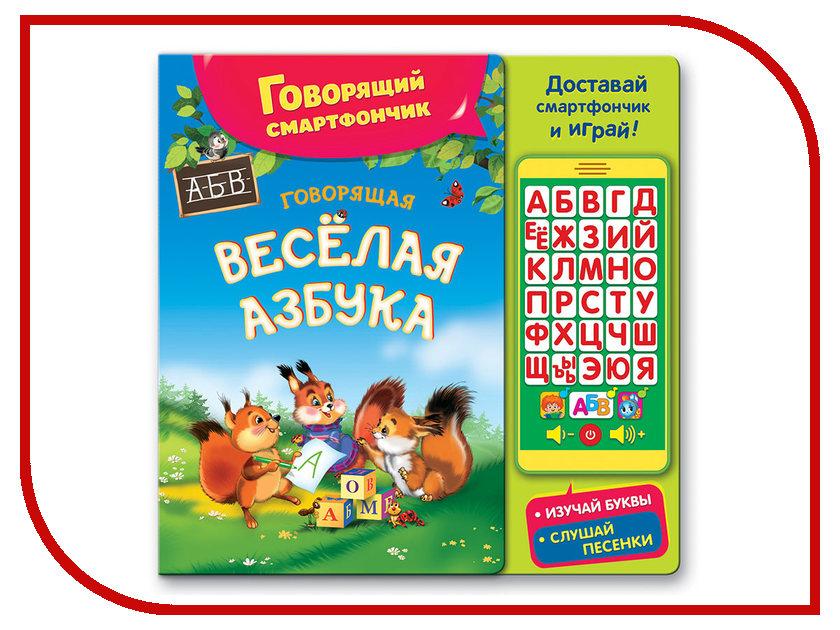Игрушка Азбукварик Говорящая веселая азбука 9785906764508<br>