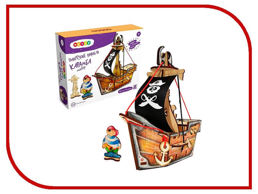 Сборная модель Woody Пиратский корабль Карамба конструкторы woody набор пиратский корабль карамба