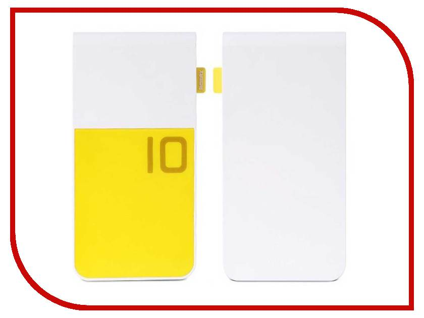 Аккумулятор Remax Colorful 10000 mAh Yellow 48364<br>