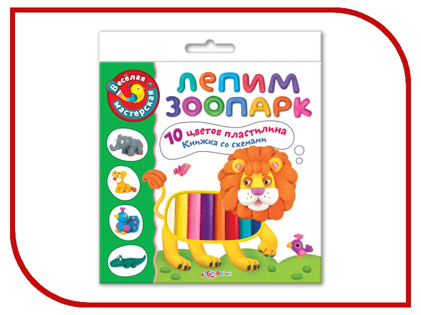 Набор для лепки Азбукварик Лепим зоопарк 4630014080604<br>