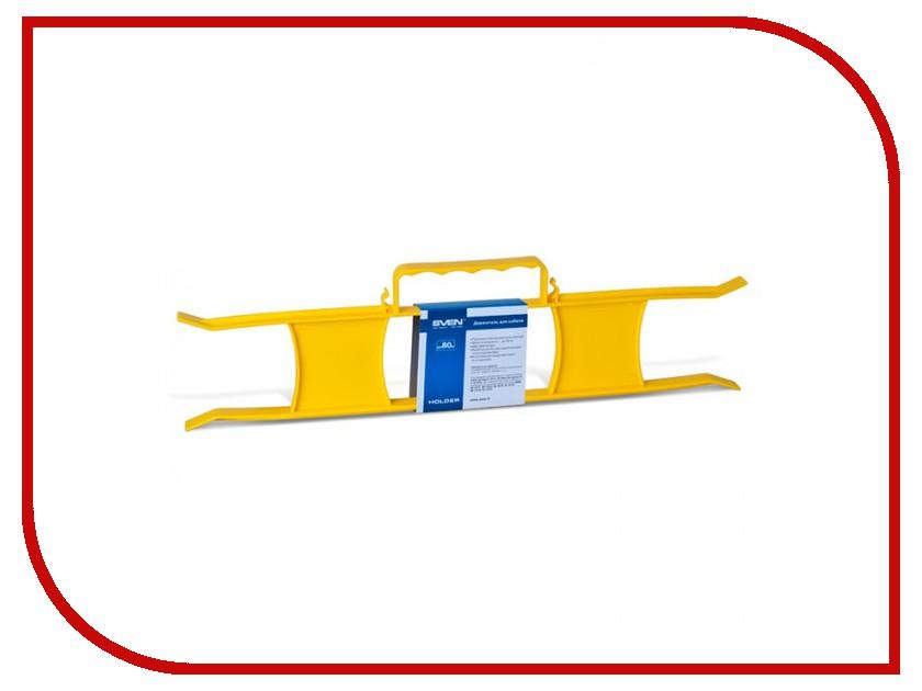 Удлинитель Sven Holder Yellow SV-012045 катушка для намотки провода<br>