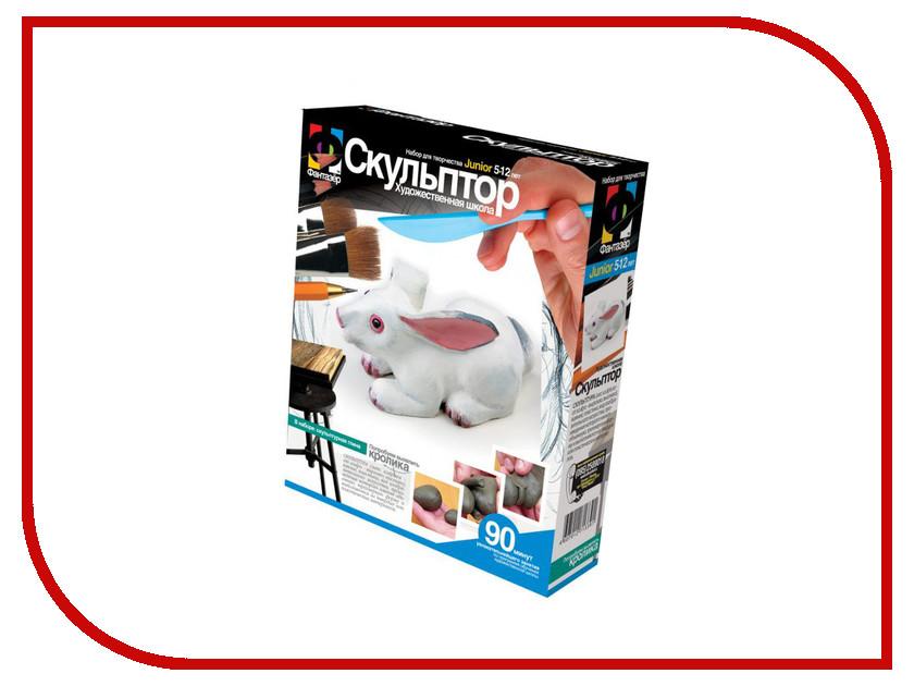 Набор для лепки Фантазер Скульптор Кролик<br>