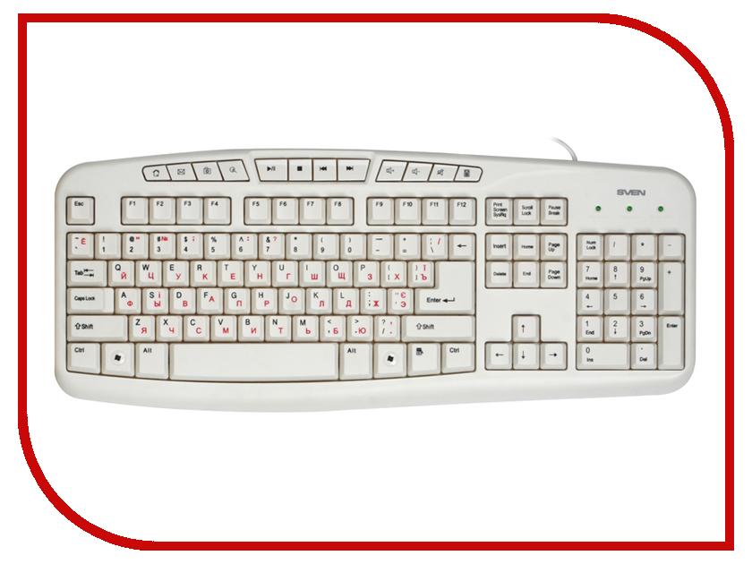 все цены на Клавиатура Sven Comfort 3050 White USB SV-03103050UW онлайн