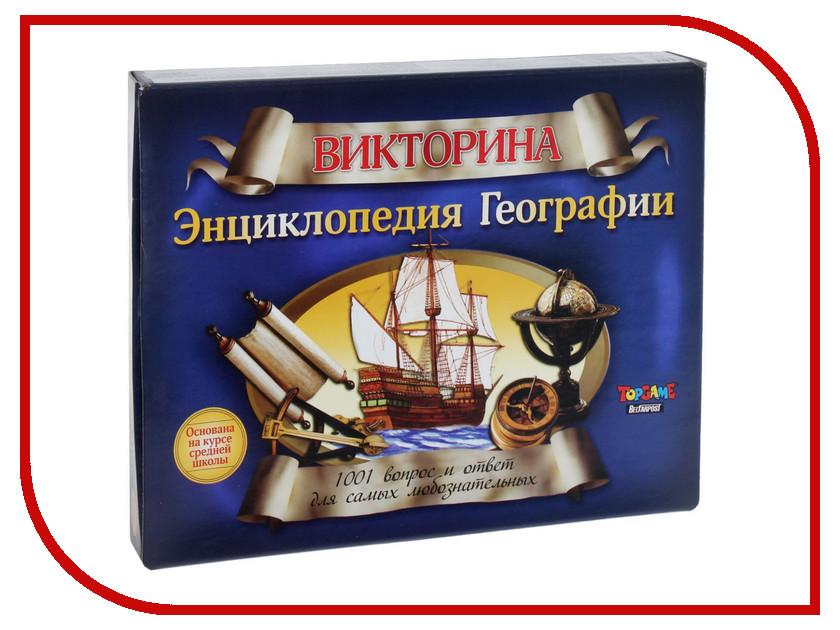 Настольная игра TOPGAME Энциклопедия географии 01023<br>