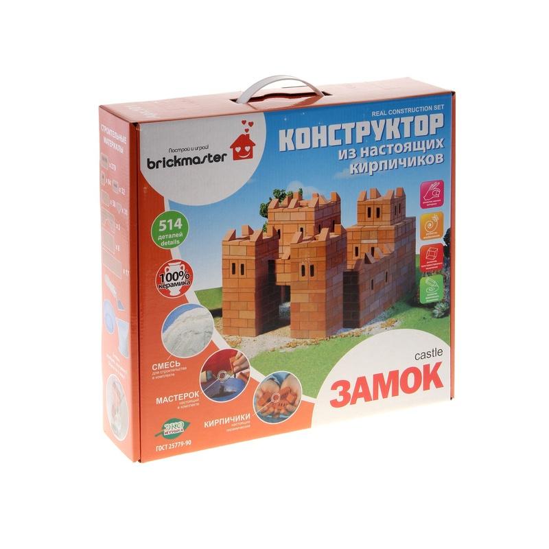 Конструктор Brickmaster Замок 101 514 деталей brickmaster brickmaster конструктор крепость 2 в 1 119 деталей page 2
