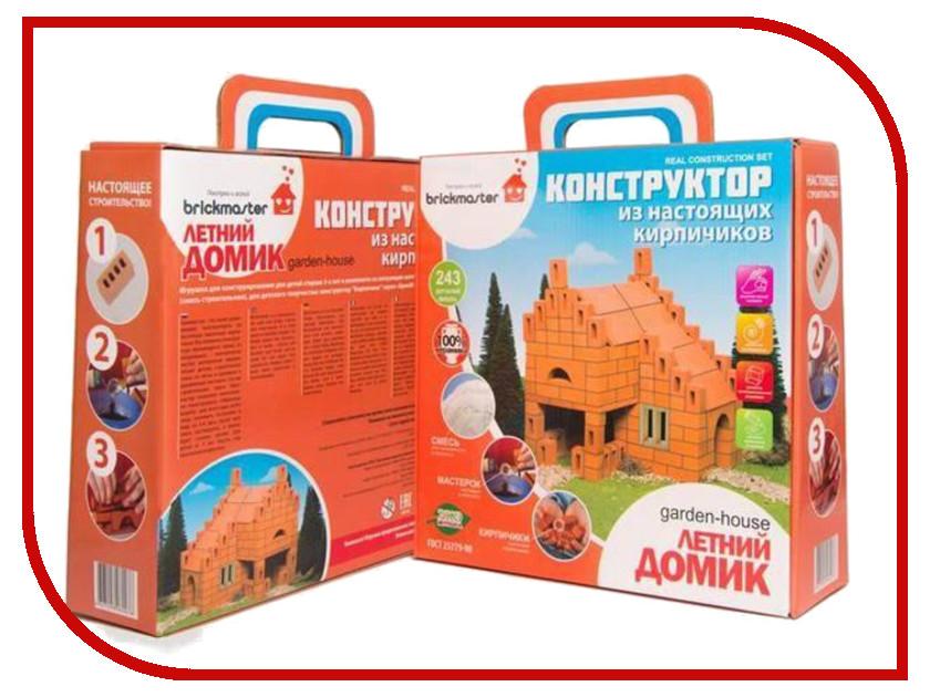 Игрушка Конструктор Brickmaster Летний домик 243 детали<br>