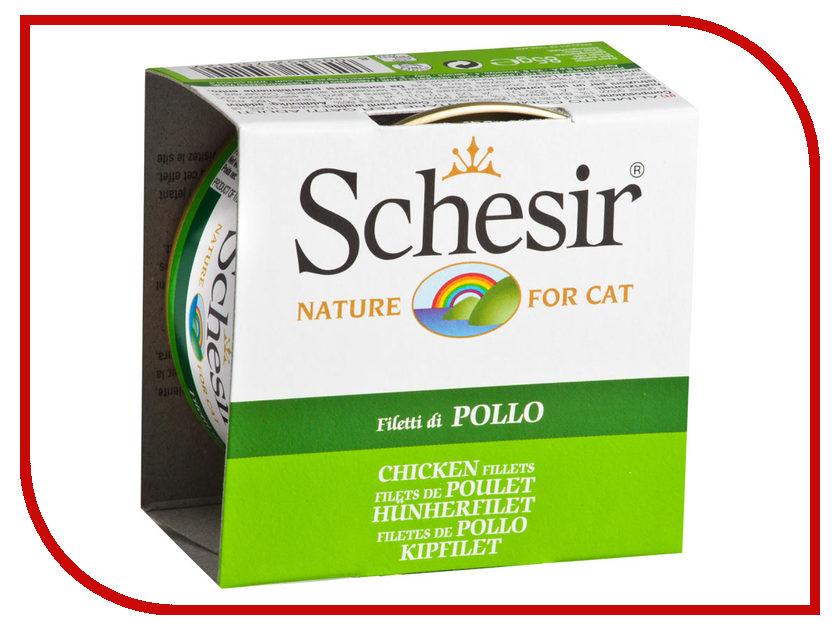 Корм Schesir С160 Филе цыпленка 85g для кошек